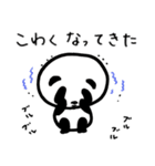 しっパンダ&いいニャツ(個別スタンプ:23)