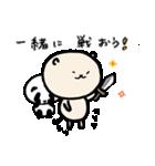しっパンダ&いいニャツ(個別スタンプ:24)