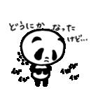 しっパンダ&いいニャツ(個別スタンプ:25)