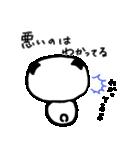 しっパンダ&いいニャツ(個別スタンプ:27)
