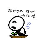 しっパンダ&いいニャツ(個別スタンプ:29)