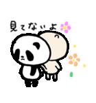 しっパンダ&いいニャツ(個別スタンプ:32)