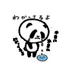 しっパンダ&いいニャツ(個別スタンプ:35)