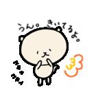しっパンダ&いいニャツ(個別スタンプ:36)