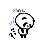しっパンダ&いいニャツ(個別スタンプ:37)