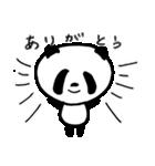 しっパンダ&いいニャツ(個別スタンプ:39)