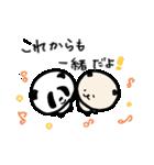 しっパンダ&いいニャツ(個別スタンプ:40)