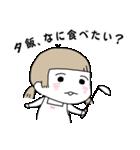 ラブリー女房☆ニョボボちゃん(個別スタンプ:02)