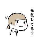 ラブリー女房☆ニョボボちゃん(個別スタンプ:03)