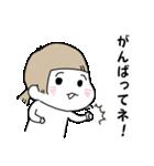 ラブリー女房☆ニョボボちゃん(個別スタンプ:04)