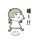 ラブリー女房☆ニョボボちゃん(個別スタンプ:05)
