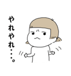 ラブリー女房☆ニョボボちゃん(個別スタンプ:07)