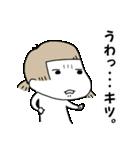 ラブリー女房☆ニョボボちゃん(個別スタンプ:08)