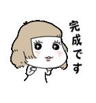 ラブリー女房☆ニョボボちゃん(個別スタンプ:13)