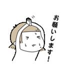 ラブリー女房☆ニョボボちゃん(個別スタンプ:20)