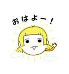 ラブリー女房☆ニョボボちゃん(個別スタンプ:24)