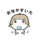 ラブリー女房☆ニョボボちゃん(個別スタンプ:25)