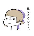 ラブリー女房☆ニョボボちゃん(個別スタンプ:29)