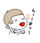 ラブリー女房☆ニョボボちゃん(個別スタンプ:37)