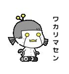 ラブリー女房☆ニョボボちゃん(個別スタンプ:38)