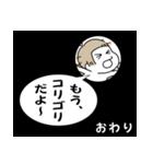 ラブリー女房☆ニョボボちゃん(個別スタンプ:40)