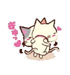 Couple Cat(夫婦ねこ)パート3(個別スタンプ:01)