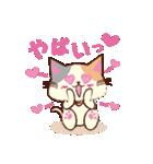 Couple Cat(夫婦ねこ)パート3(個別スタンプ:02)