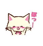 Couple Cat(夫婦ねこ)パート3(個別スタンプ:03)