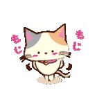 Couple Cat(夫婦ねこ)パート3(個別スタンプ:04)