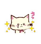 Couple Cat(夫婦ねこ)パート3(個別スタンプ:05)