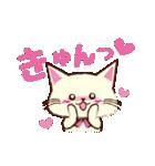 Couple Cat(夫婦ねこ)パート3(個別スタンプ:07)
