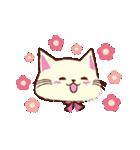 Couple Cat(夫婦ねこ)パート3(個別スタンプ:08)