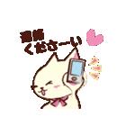 Couple Cat(夫婦ねこ)パート3(個別スタンプ:09)