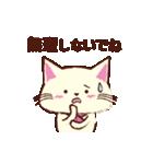 Couple Cat(夫婦ねこ)パート3(個別スタンプ:10)
