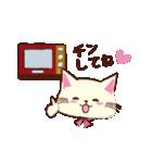 Couple Cat(夫婦ねこ)パート3(個別スタンプ:11)