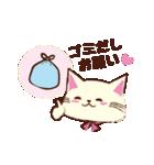 Couple Cat(夫婦ねこ)パート3(個別スタンプ:12)