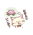 Couple Cat(夫婦ねこ)パート3(個別スタンプ:13)