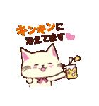 Couple Cat(夫婦ねこ)パート3(個別スタンプ:14)