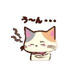 Couple Cat(夫婦ねこ)パート3(個別スタンプ:15)