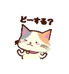 Couple Cat(夫婦ねこ)パート3(個別スタンプ:16)