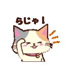 Couple Cat(夫婦ねこ)パート3(個別スタンプ:17)