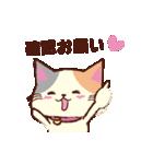 Couple Cat(夫婦ねこ)パート3(個別スタンプ:18)