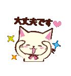 Couple Cat(夫婦ねこ)パート3(個別スタンプ:20)
