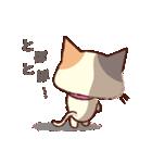 Couple Cat(夫婦ねこ)パート3(個別スタンプ:22)