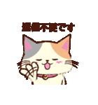 Couple Cat(夫婦ねこ)パート3(個別スタンプ:25)