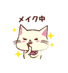 Couple Cat(夫婦ねこ)パート3(個別スタンプ:26)