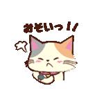 Couple Cat(夫婦ねこ)パート3(個別スタンプ:27)