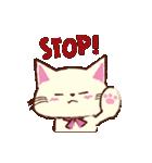 Couple Cat(夫婦ねこ)パート3(個別スタンプ:28)