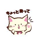 Couple Cat(夫婦ねこ)パート3(個別スタンプ:29)
