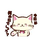 Couple Cat(夫婦ねこ)パート3(個別スタンプ:31)